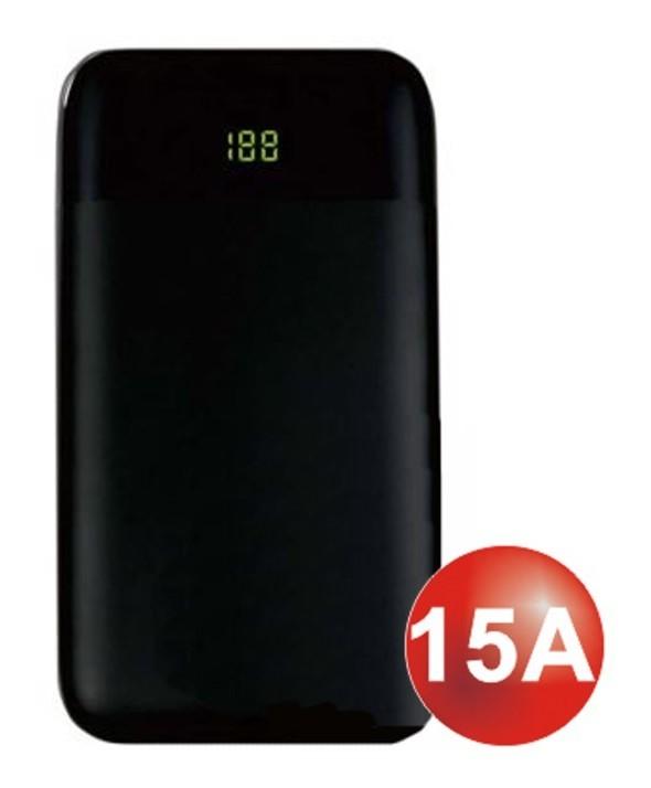 Bateria universal usb 15000 mah digivolt